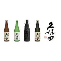 久保田純米大吟醸4本セット