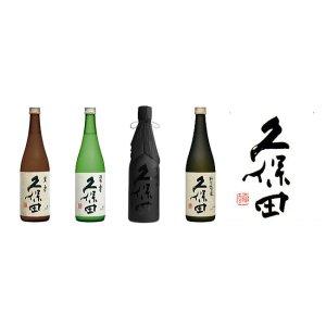 画像1: 久保田純米大吟醸4本セット
