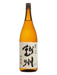 弐乃越州吟醸酒