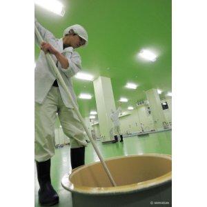 画像5: 八海山 純米吟醸