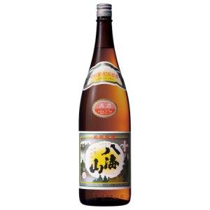 画像1: 八海山 清酒