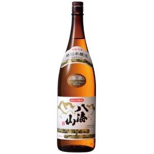 画像1: 八海山特別本醸造