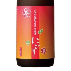 画像2: 八海山の焼酎で仕込んだうめ酒にごり