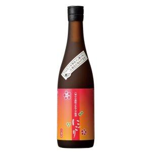 画像1: 八海山の焼酎で仕込んだうめ酒にごり