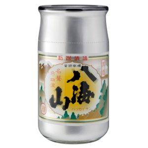 画像1: 八海山 清酒魚沼カップ1ケース