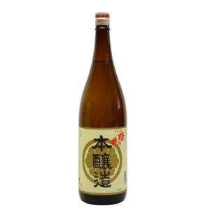 画像1:  姫の井本醸造