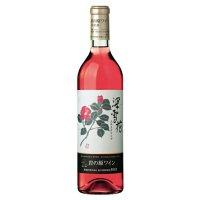 岩の原ワイン深雪花ロゼ