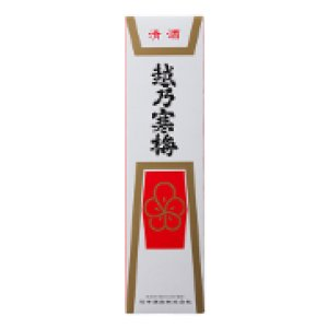 画像1: 越乃寒梅化粧箱