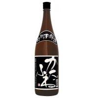 越乃かたふね特別本醸造