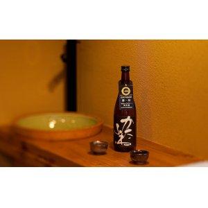 画像2: 越乃かたふね本生 無濾過特別本醸造