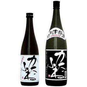 越乃かたふね冷おろし特別本醸造