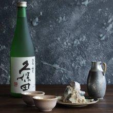 他の写真1: 久保田碧寿純米大吟醸山廃仕込み