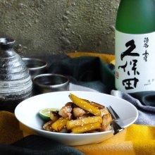 他の写真3: 久保田碧寿純米大吟醸山廃仕込み