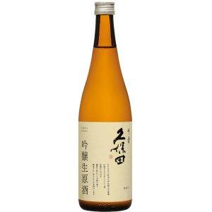 久保田千寿生原酒吟醸720ml