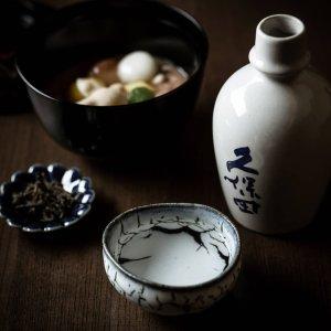画像2: 久保田萬寿・雪峰セット