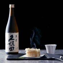 他の写真3: 久保田萬寿純米大吟醸