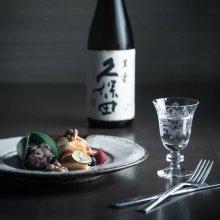 他の写真2: 久保田純米大吟醸4本セット