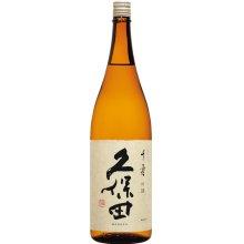 他の写真2:  久保田千寿吟醸酒