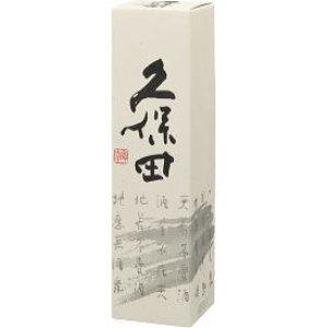 画像4:  久保田千寿1800ml化粧箱入れ