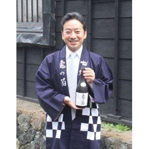 画像5: 清泉夏子物語純米吟醸生貯蔵酒