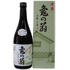 画像1: 清泉亀の翁純米大吟醸