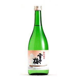 画像1: 2019雪中梅特別純米酒
